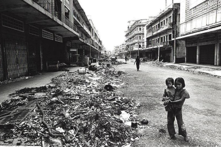 Phnom Penh 1979, shortly after liberation