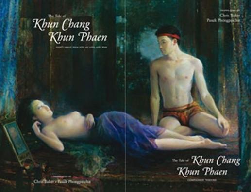 khun-chang-khun-phaen
